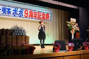 SKP-花村かよ1536